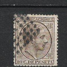 Sellos: ESPAÑA 1878 EDIFIL 192 USADO - 20/3. Lote 288971948