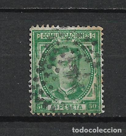 ESPAÑA 1876 EDIFIL 179 USADO - 20/3 (Sellos - España - Alfonso XII de 1.875 a 1.885 - Usados)