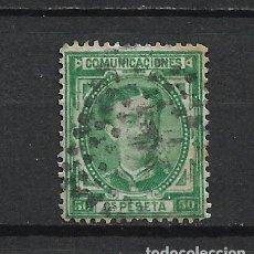 Sellos: ESPAÑA 1876 EDIFIL 179 USADO - 20/3. Lote 288973038