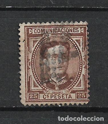 ESPAÑA 1876 EDIFIL 177 USADO - 20/3 (Sellos - España - Alfonso XII de 1.875 a 1.885 - Usados)