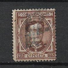 Sellos: ESPAÑA 1876 EDIFIL 177 USADO - 20/3. Lote 288974688