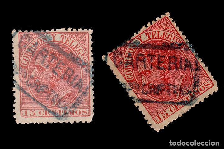 CARTERÍA ALFONSO XII 15C.CIUDAD REAL. CMPO CRIPTANA (Sellos - España - Alfonso XII de 1.875 a 1.885 - Usados)