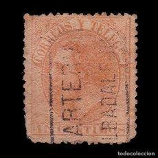 Sellos: CARTERÍA ALFONSO XII 15C.CIUDAD REAL.ALBADALEJO. Lote 289342643