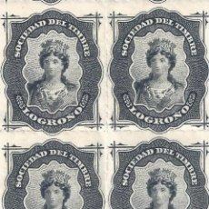 Sellos: FISCAL. SOCIEDAD DEL TIMBRE LOGROÑO. AÑO 1876 (BLOQUE DE 4). LUJO. MNH **. Lote 289411063