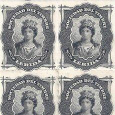 Sellos: FISCAL. SOCIEDAD DEL TIMBRE LÉRIDA. AÑO 1876 (BLOQUE DE 4). LUJO. MNH **. Lote 289411173