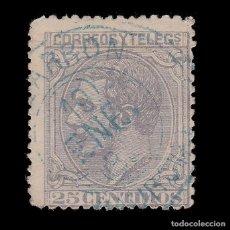 Sellos: ALFONSO XII.1879.25C.TREBOL. MAZARRON MURCIA.EDIFIL 204. Lote 289486828