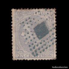 Sellos: ALFONSO XII.1879.25C.ROMBO DE PUNTOS AZUL. EDIFIL 204. Lote 289495808