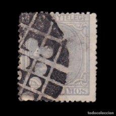 Sellos: ALFONSO XII.1879.25C.TALADRO PUNTOS LIMADOS. EDIFIL 204. Lote 289497908