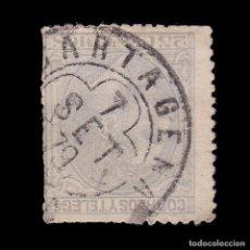 Sellos: ALFONSO XII.1879.25C.TREBOL.CARTAGENA MURCIA.EDIFIL 204. Lote 289499153