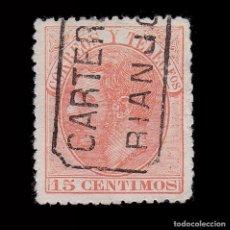 Sellos: CARTERÍA ALFONSO XIII 15C.CORUÑA.RIANJO.. Lote 289539678