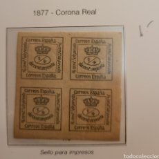 Sellos: SELLO DE ESPAÑA 1875 CORONA REAL EDIFIL 173 NUEVO. Lote 289639588