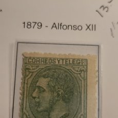 Sellos: SELLO DE ESPAÑA 1879 ALFONSO XII 8 CENT. DE PESETA EDIFIL 201 NUEVO. Lote 289640413