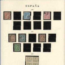 Sellos: ESPAÑA 1875,76. Lote 289684008