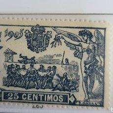 Sellos: SELLO DE ESPAÑA 1905 III CENTENARIO PUBLICACIÓNDE DON QUIJOTE. 25 CTS. EDIFIL 260. NUEVO. Lote 289700253
