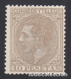 ESPAÑA, 1879 EDIFIL Nº 209 (**), 10 PTS SEPIA OLIVA, (Sellos - España - Alfonso XII de 1.875 a 1.885 - Nuevos)