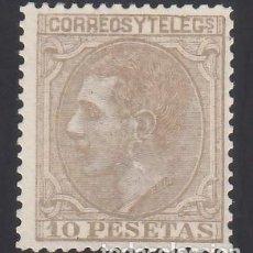 Sellos: ESPAÑA, 1879 EDIFIL Nº 209 (**), 10 PTS SEPIA OLIVA,. Lote 289753348