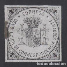 Sellos: ESPAÑA, 1875 EDIFIL Nº 172 /*/, S/V NEGRO S. AZUL, ESCUDO DE ESPAÑA. Lote 289753698