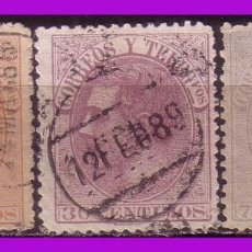 Sellos: 1882 ALFONSO XII, EDIFIL Nº 210 A 212 (O). Lote 290110743