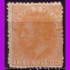 Sellos: 1882 ALFONSO XII, EDIFIL Nº 210 (*). Lote 290110873