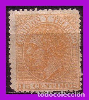1882 ALFONSO XII, EDIFIL Nº 210 (*) (Sellos - España - Alfonso XII de 1.875 a 1.885 - Nuevos)