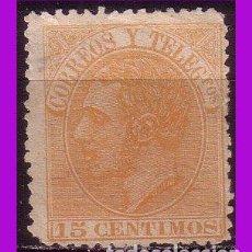 Sellos: 1882 ALFONSO XII, EDIFIL Nº 210 (*). Lote 290110893