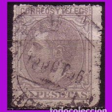 Sellos: 1879 ALFONSO XII, EDIFIL Nº 208 (O). Lote 290111033