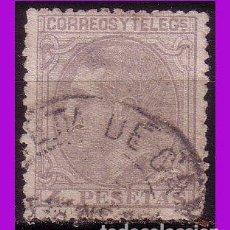 Sellos: 1879 ALFONSO XII, EDIFIL Nº 208 (O). Lote 290111088