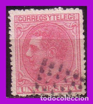 1879 ALFONSO XII, EDIFIL Nº 207 (O) (Sellos - España - Alfonso XII de 1.875 a 1.885 - Usados)