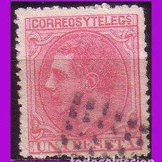 Sellos: 1879 ALFONSO XII, EDIFIL Nº 207 (O). Lote 290111123