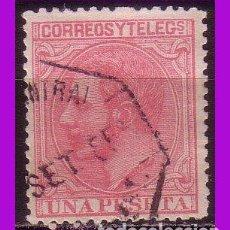 Sellos: 1879 ALFONSO XII, EDIFIL Nº 207 (O). Lote 290111163