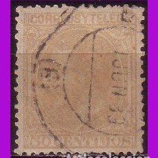 Sellos: 1879 ALFONSO XII, EDIFIL Nº 206 (O). Lote 290111223