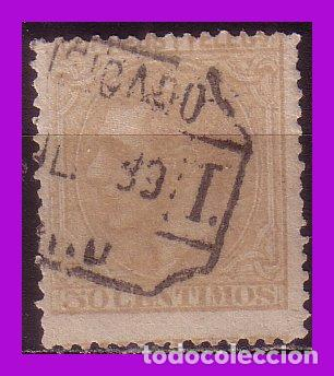 1879 ALFONSO XII, EDIFIL Nº 206 (O) (Sellos - España - Alfonso XII de 1.875 a 1.885 - Nuevos)