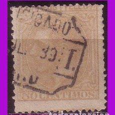 Sellos: 1879 ALFONSO XII, EDIFIL Nº 206 (O). Lote 290111243