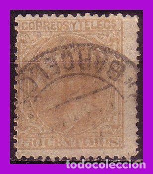 1879 ALFONSO XII, EDIFIL Nº 206 (O) (Sellos - España - Alfonso XII de 1.875 a 1.885 - Usados)