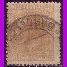 Sellos: 1879 ALFONSO XII, EDIFIL Nº 206 (O). Lote 290111263