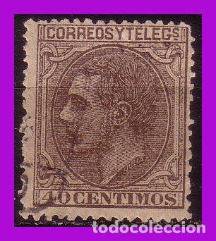 1879 ALFONSO XII, EDIFIL Nº 205 (O) (Sellos - España - Alfonso XII de 1.875 a 1.885 - Usados)