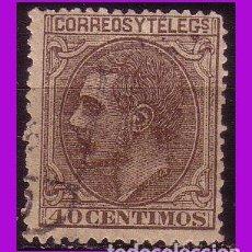 Sellos: 1879 ALFONSO XII, EDIFIL Nº 205 (O). Lote 290111393