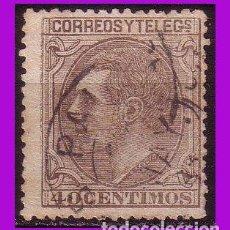 Sellos: 1879 ALFONSO XII, EDIFIL Nº 205 (O). Lote 290111438