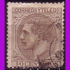 Sellos: 1879 ALFONSO XII, EDIFIL Nº 205 (O). Lote 290111498