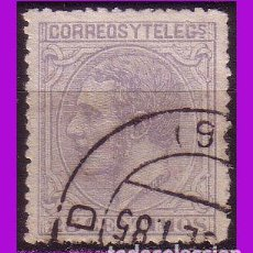 Sellos: 1879 ALFONSO XII, EDIFIL Nº 204 (O). Lote 290111563