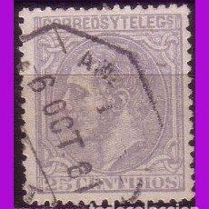 Sellos: 1879 ALFONSO XII, EDIFIL Nº 204 (O). Lote 290111593