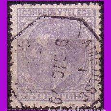 Sellos: 1879 ALFONSO XII, EDIFIL Nº 204 (O). Lote 290111653