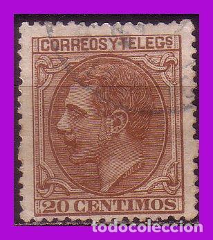 1879 ALFONSO XII, EDIFIL Nº 203 (O) (Sellos - España - Alfonso XII de 1.875 a 1.885 - Usados)