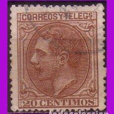 Sellos: 1879 ALFONSO XII, EDIFIL Nº 203 (O). Lote 290111753