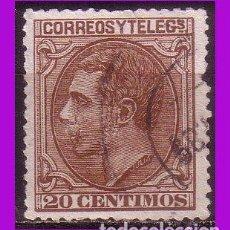 Sellos: 1879 ALFONSO XII, EDIFIL Nº 203 (O). Lote 290111788