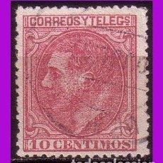 Sellos: 1879 ALFONSO XII, EDIFIL Nº 202 (O). Lote 290111958