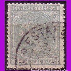 Sellos: 1879 ALFONSO XII, EDIFIL Nº 201 (O). Lote 290112018