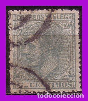 1879 ALFONSO XII, EDIFIL Nº 201 (O) (Sellos - España - Alfonso XII de 1.875 a 1.885 - Usados)