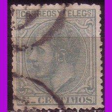 Sellos: 1879 ALFONSO XII, EDIFIL Nº 201 (O). Lote 290112068