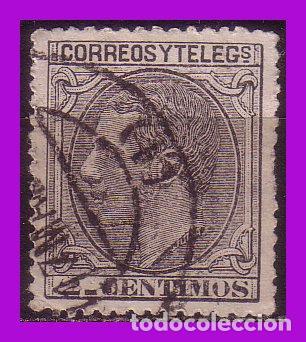 1879 ALFONSO XII, EDIFIL Nº 200 (O) (Sellos - España - Alfonso XII de 1.875 a 1.885 - Usados)